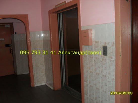 Фото 5 - Продам квартиру Киев, Гетьмана Вадима ул.
