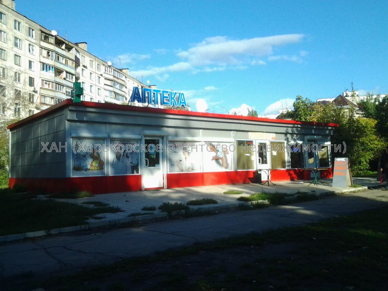 Фото 2 - Продам нежилую недвижимость Харьков, Механизаторская ул.