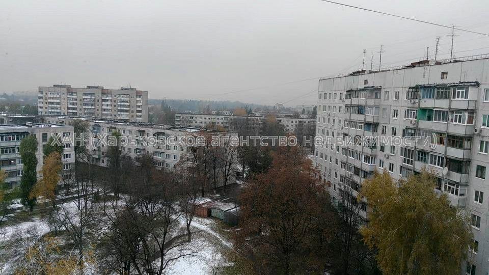 Продам квартиру Харьков 2