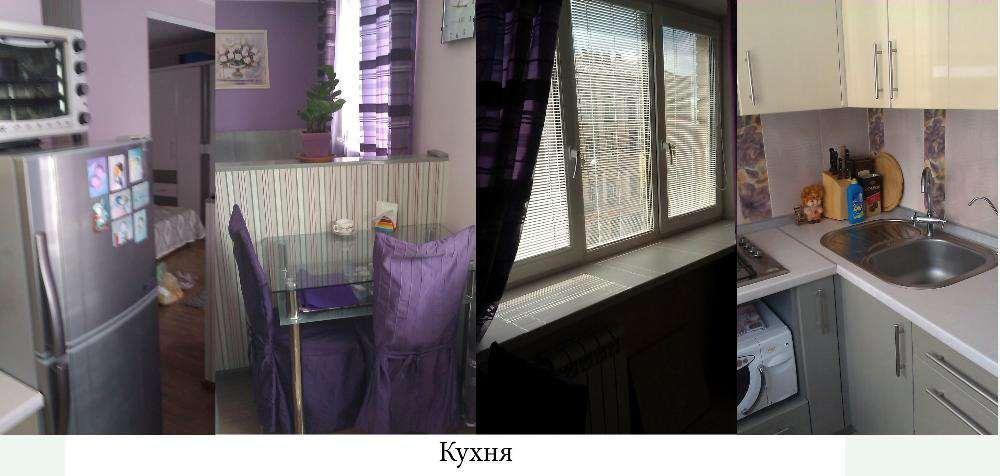 Фото 4 - Продам квартиру Киев, Саксаганского ул.