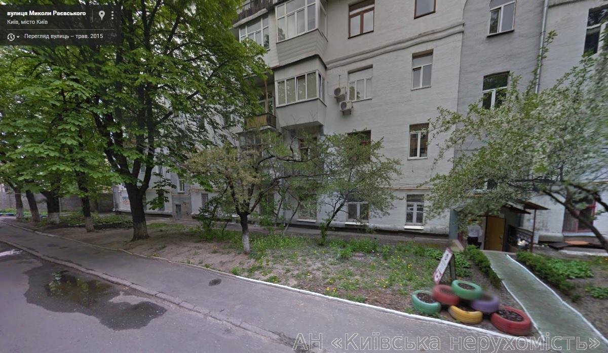 Фото - Продам офис в многоквартирном доме Киев, Раевского Николая ул.