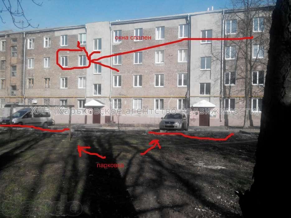 Продам квартиру Харьков, Черноморская ул. 5