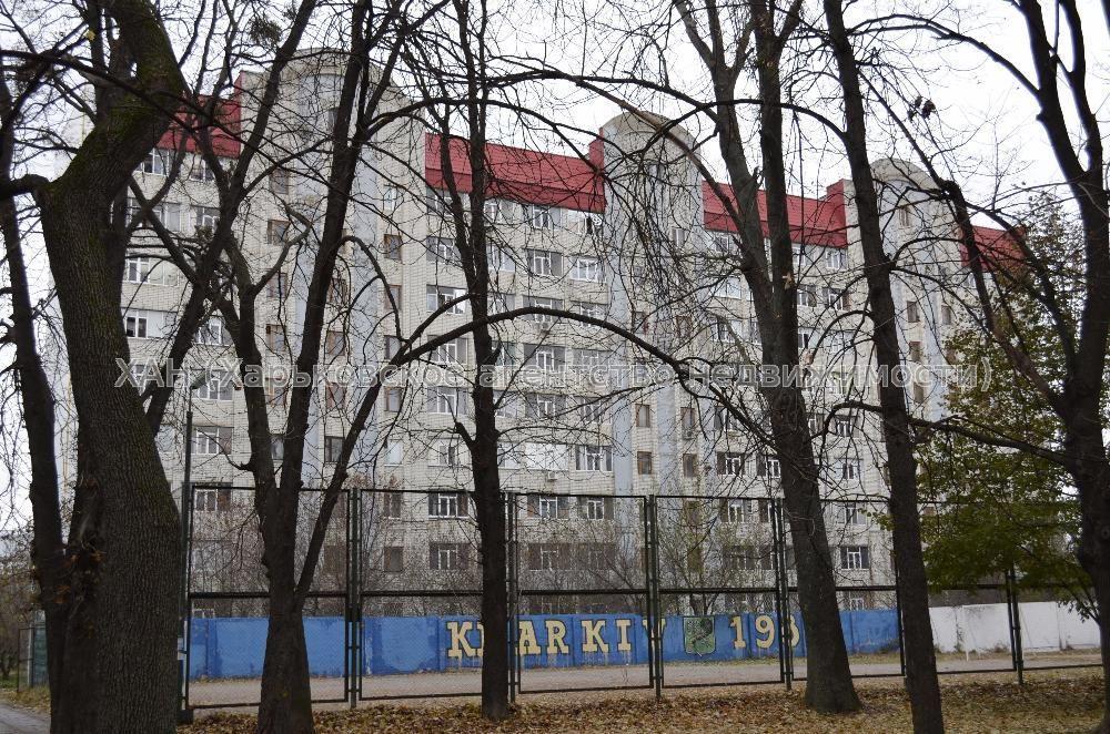Продам квартиру Харьков, Лебединская ул.