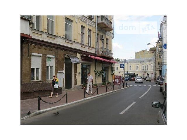 Фото 5 - Продам квартиру Киев, Притисско-Никольская ул.