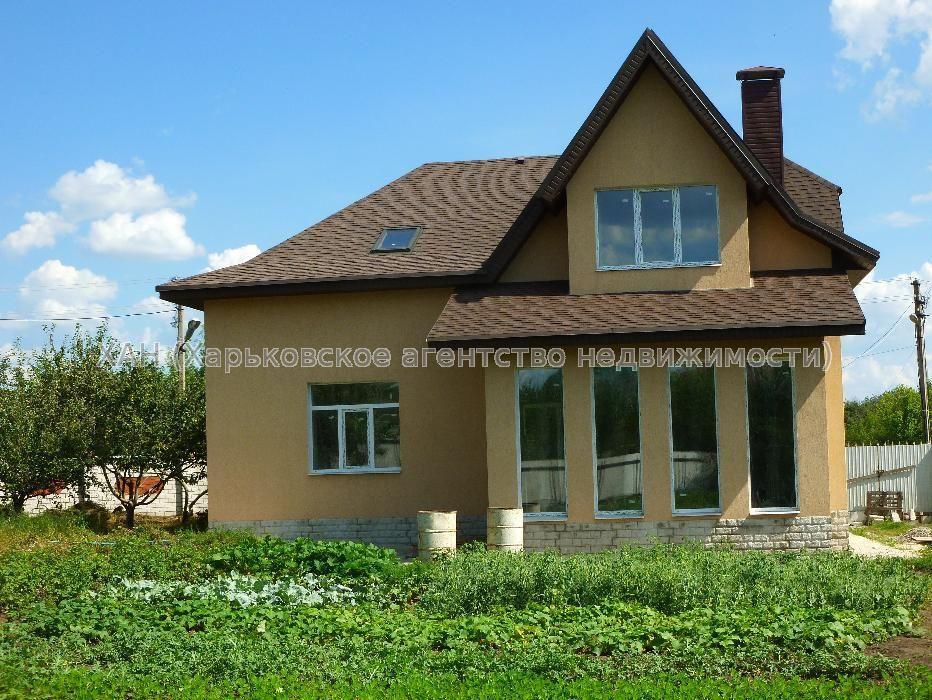 Продам дом Безлюдовка 4