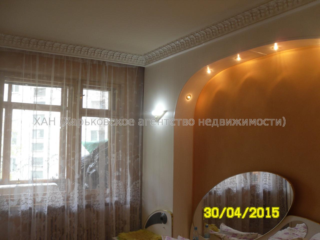 Продам квартиру Харьков, Корчагинцев ул.