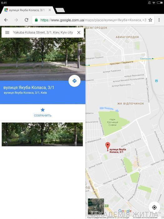 Фото 4 - Сдам квартиру Киев, Якуба Коласа ул.