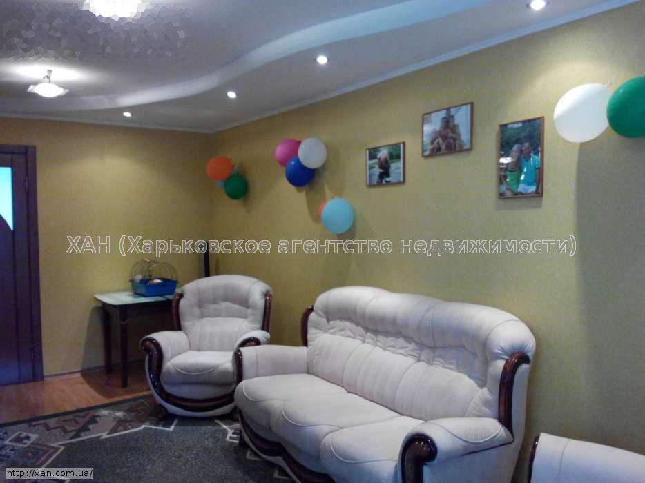 Продам квартиру Харьков, Киргизская ул. 3