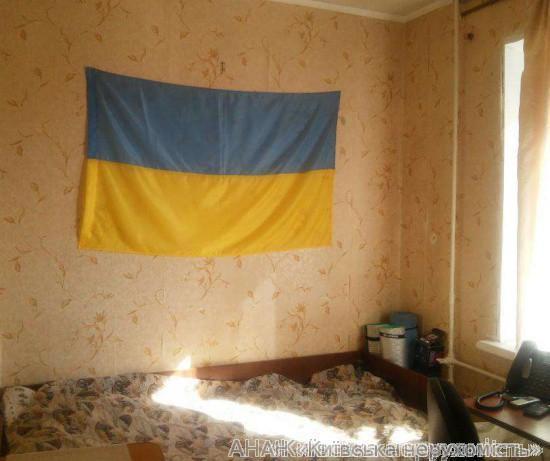 Фото 3 - Продам квартиру Киев, Приборный пер.