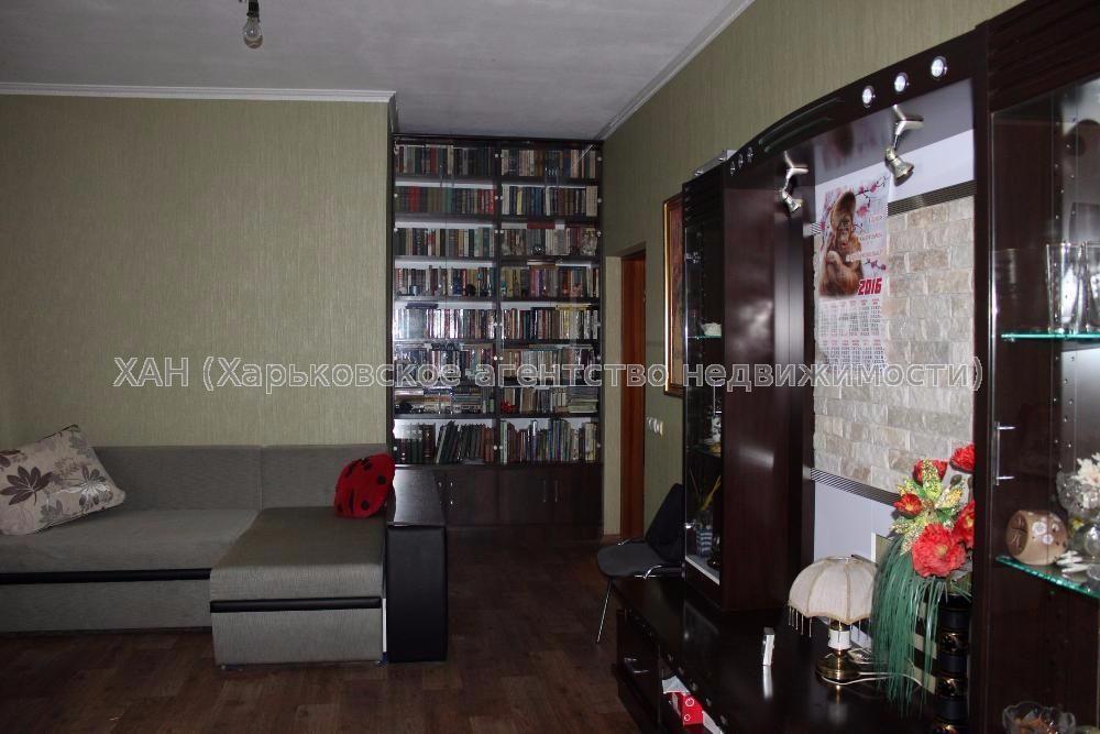 Продам часть дома Харьков 3