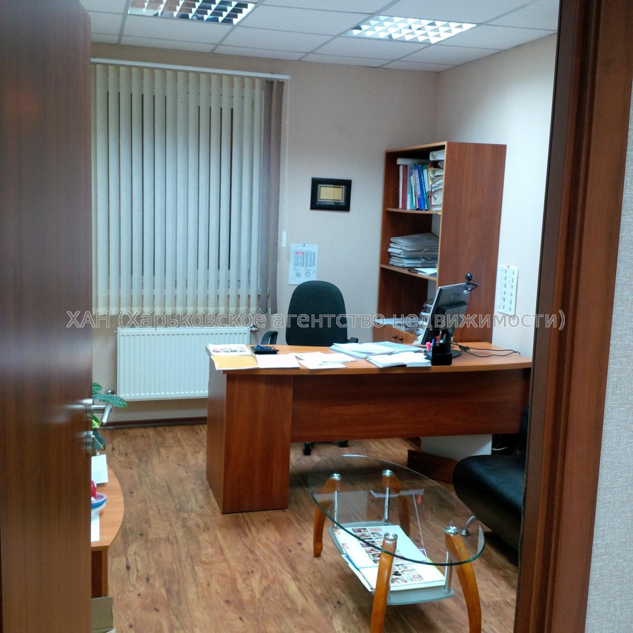 Продам офис в многоквартирном доме Харьков, Лебединская ул. 4