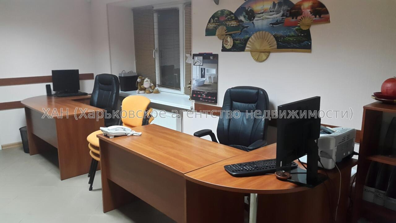 Фото 2 - Продам офис в многоквартирном доме Харьков, 23 Августа ул.