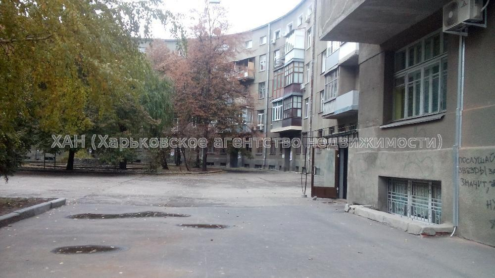 Продам квартиру Харьков, Гиршмана ул.