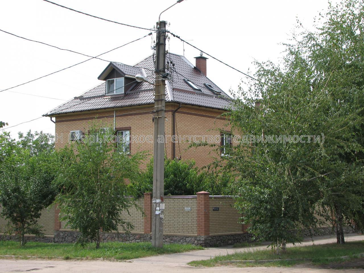 Продам дом Харьков, Киргизская ул. 2