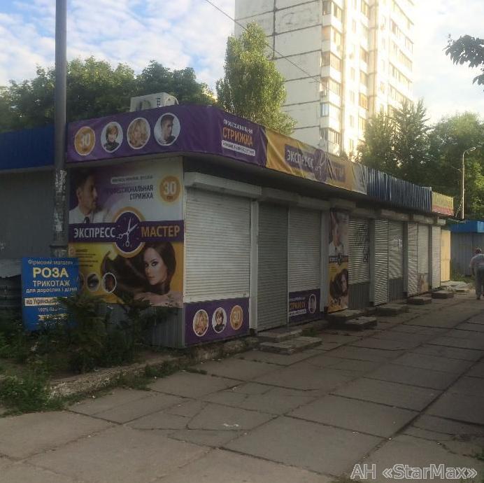 Фото - Сдам павильон Киев, Полярная ул.