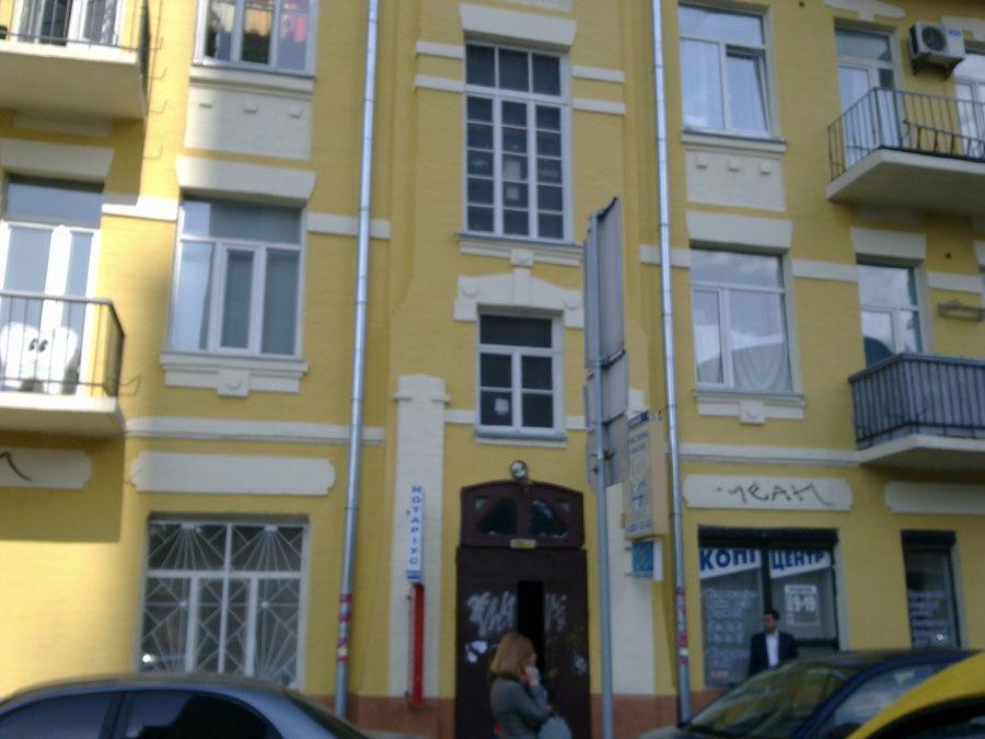 Фото 2 - Сдам квартиру Киев, Антоновича ул.