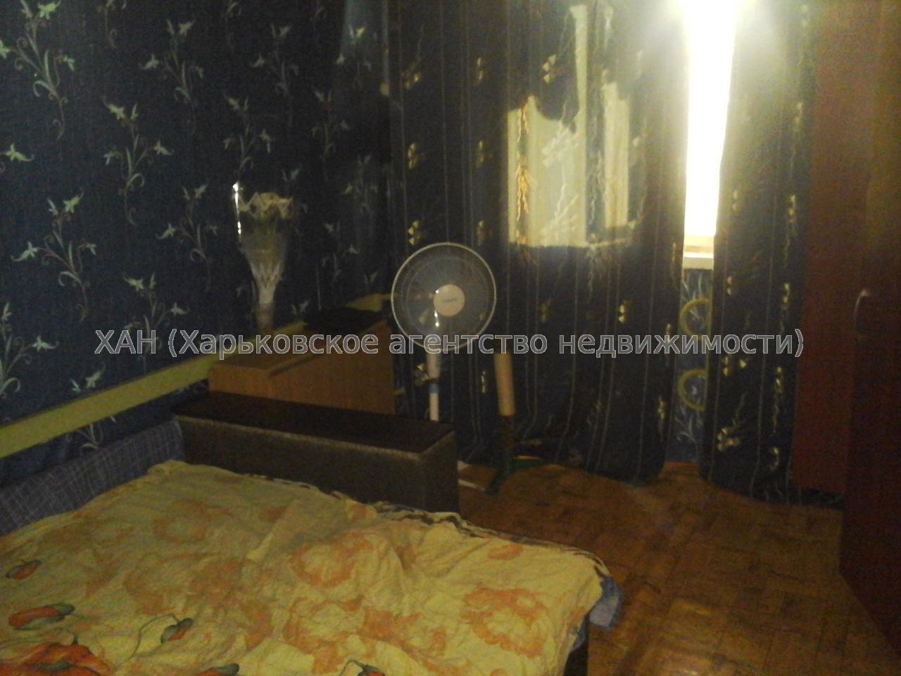 Продам квартиру Харьков, Мира пер. 5