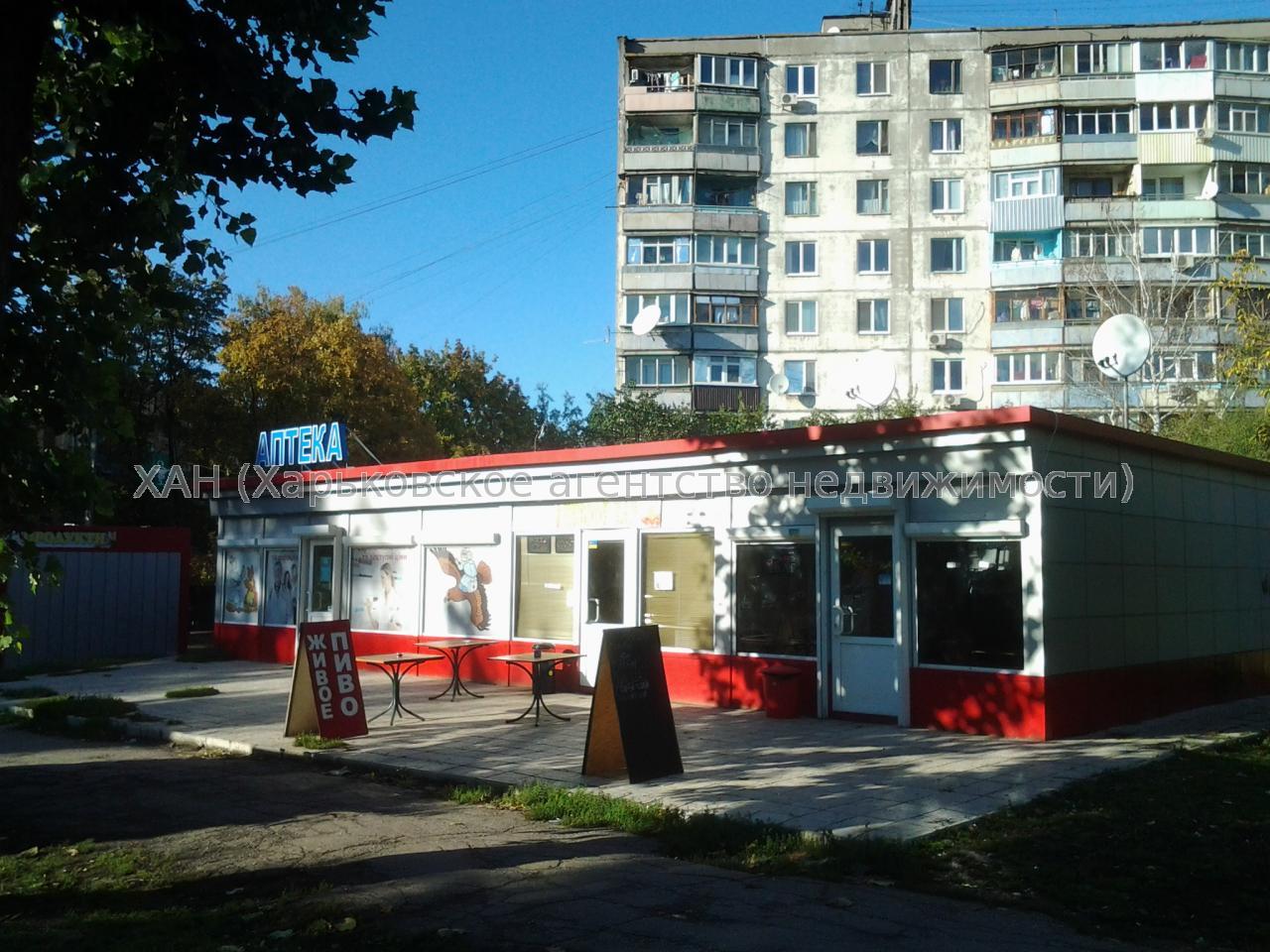 Продам нежилую недвижимость Харьков, Механизаторская ул.