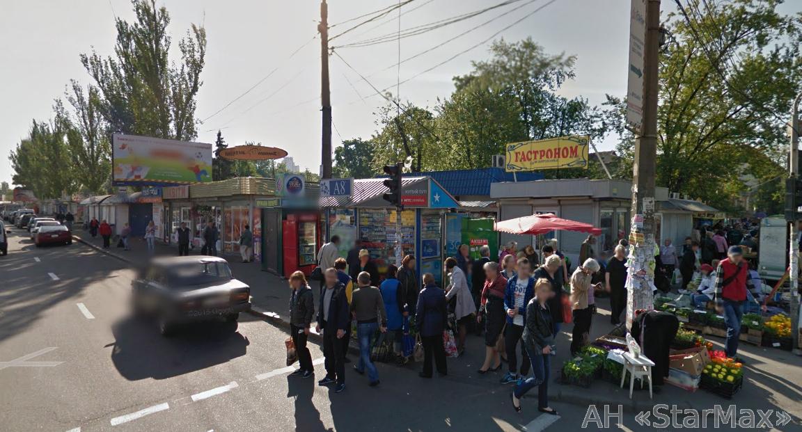 Фото - Сдам торговое помещение Киев, Привокзальная ул.