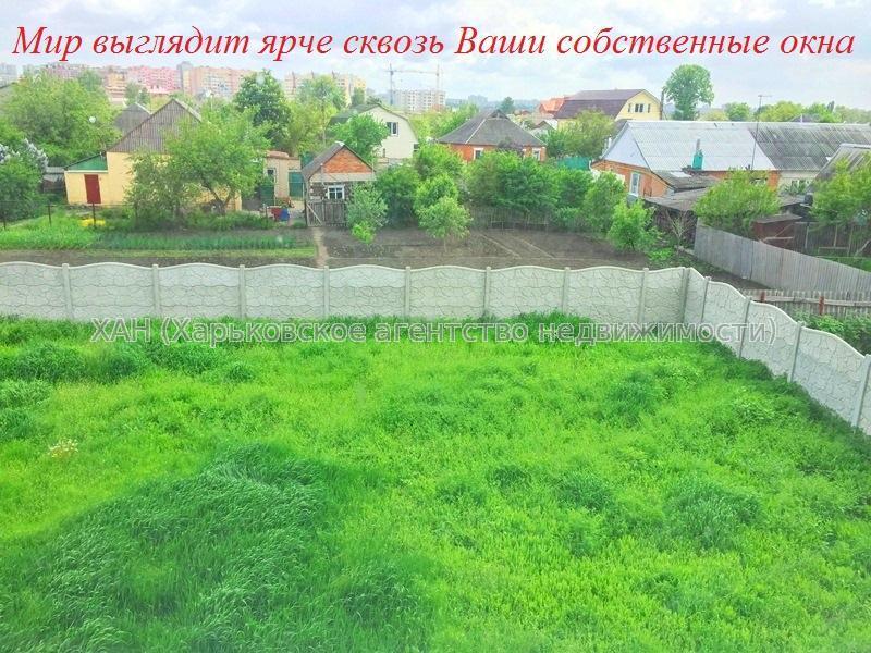 Продам дом Харьков, Парижской Коммуны ул. 4