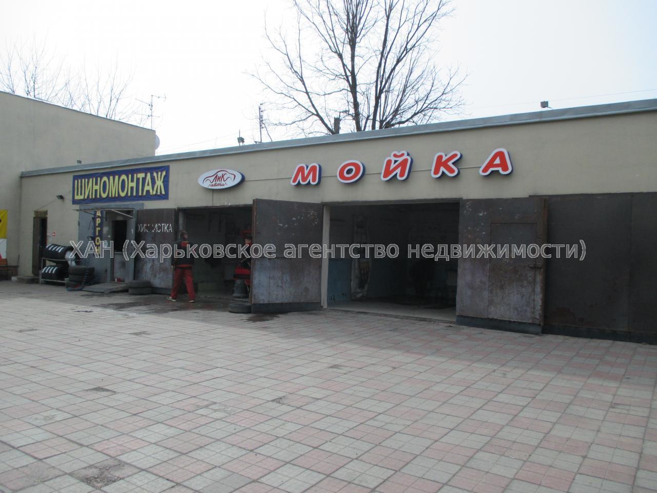 Фото 3 - Продам автосервис Харьков, Ньютона ул.