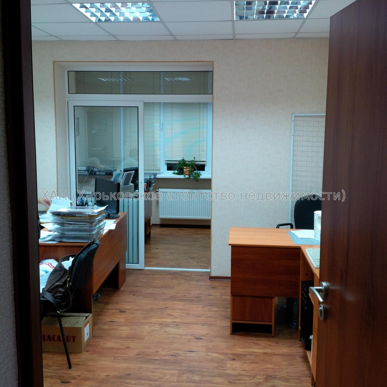 Продам офис в многоквартирном доме Харьков, Лебединская ул. 2