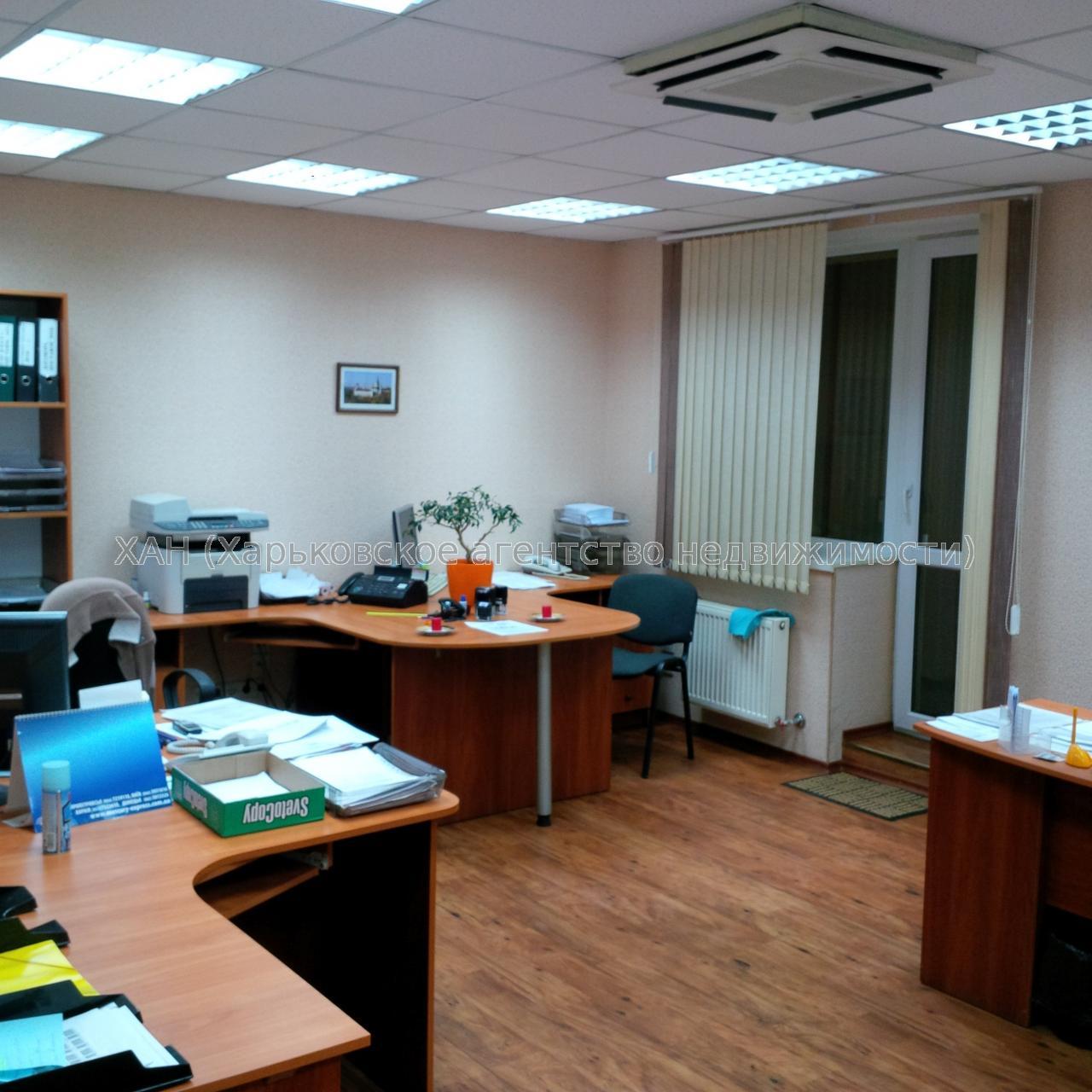 Продам офис в многоквартирном доме Харьков, Лебединская ул. 5