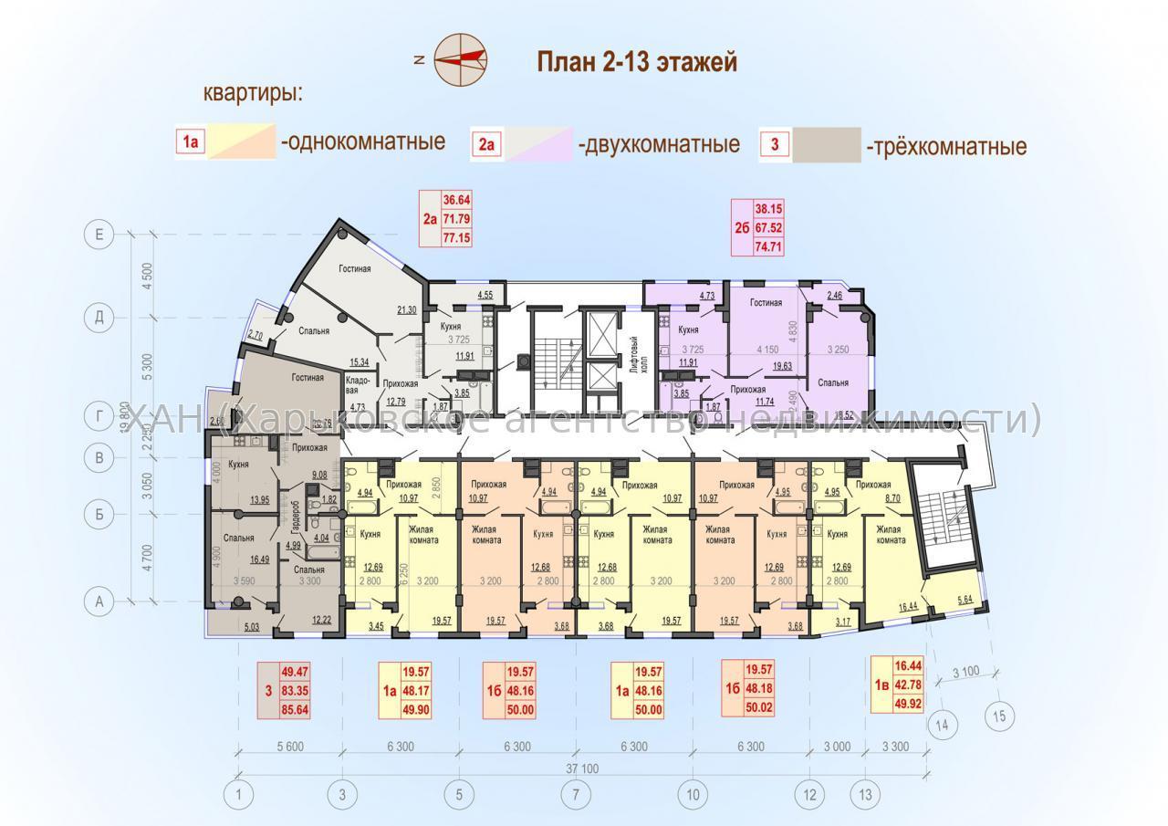 Продам квартиру Харьков, Дергачевский пер. 2