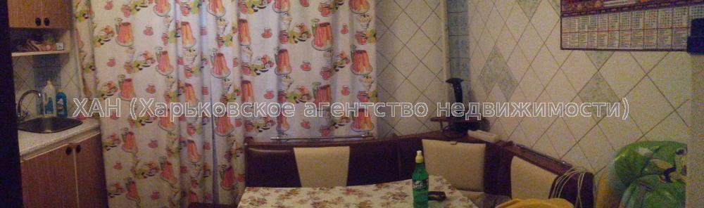 Продам квартиру Харьков, Холодногорская (Елизарова) ул. 4