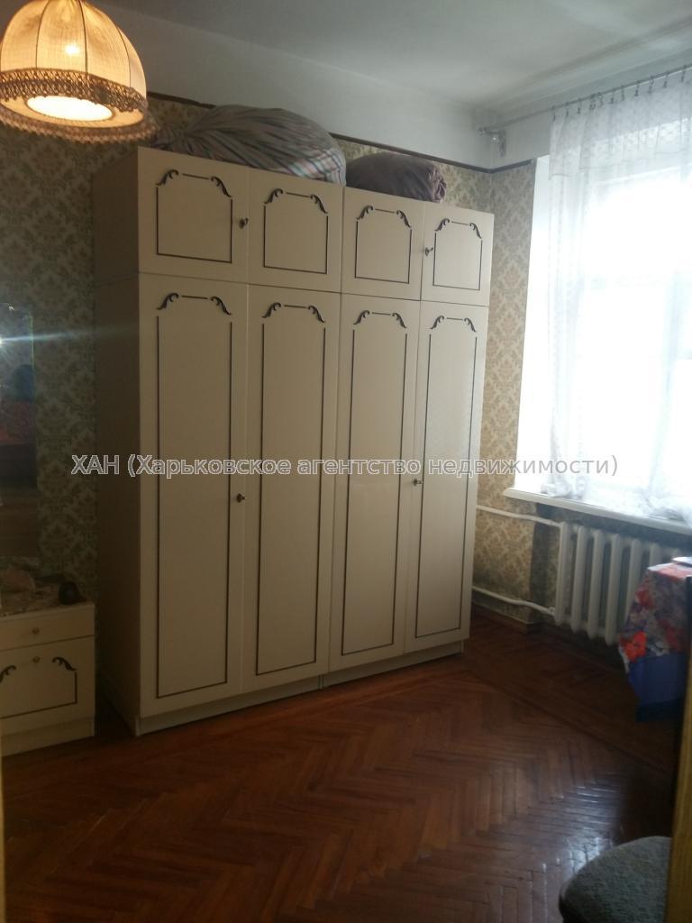 Продам квартиру Харьков, Алчевских (Артема) ул. 3