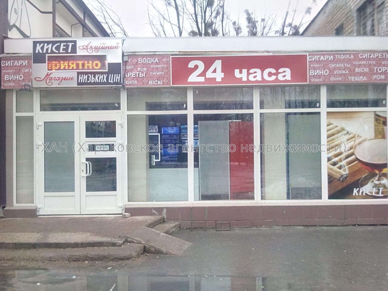 Продам торговое помещение Харьков, Стадионный проезд 2