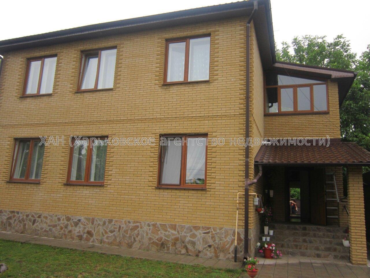Продам дом Харьков 4
