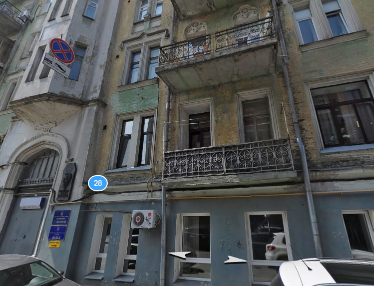 Фото 5 - Продам квартиру Киев, Стрелецкая ул.