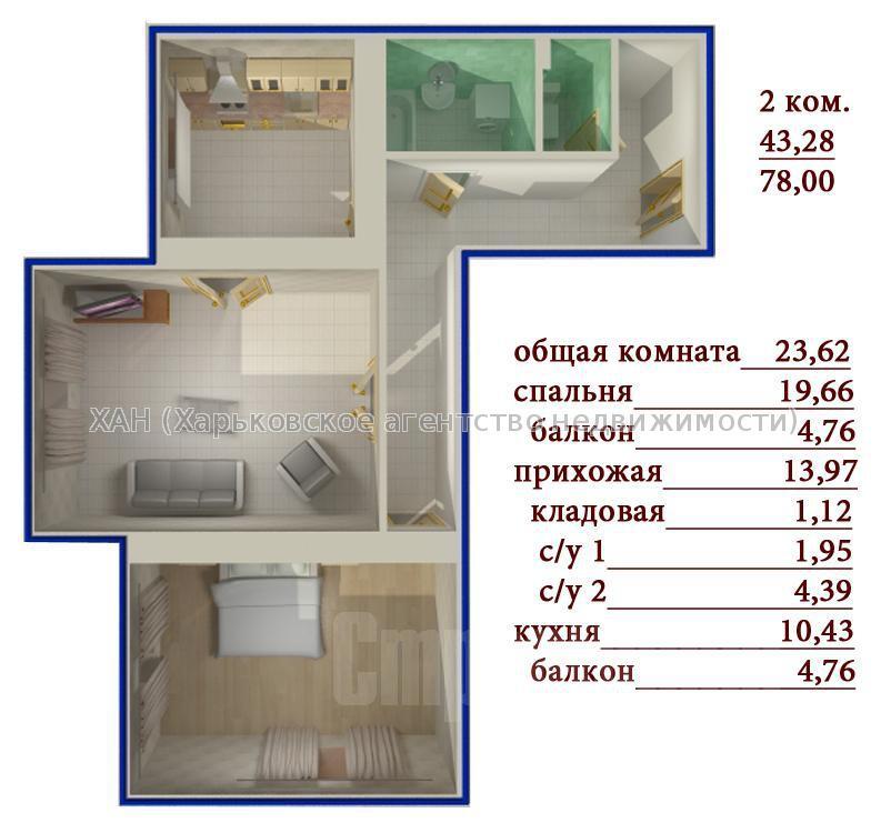 Фото 5 - Продам квартиру несданный новострой Харьков, Родниковая ул.