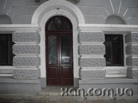 Фото 3 - Продам офис в офисном центре Харьков, Московский просп.