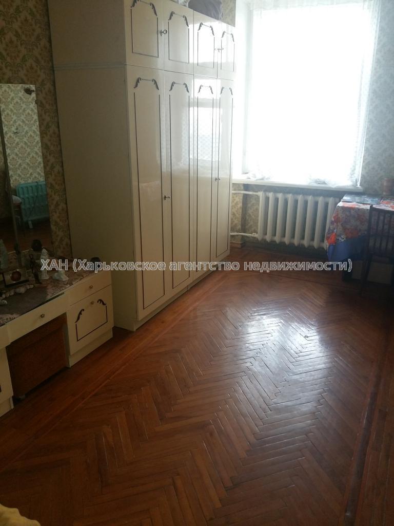 Продам квартиру Харьков, Алчевских (Артема) ул. 4