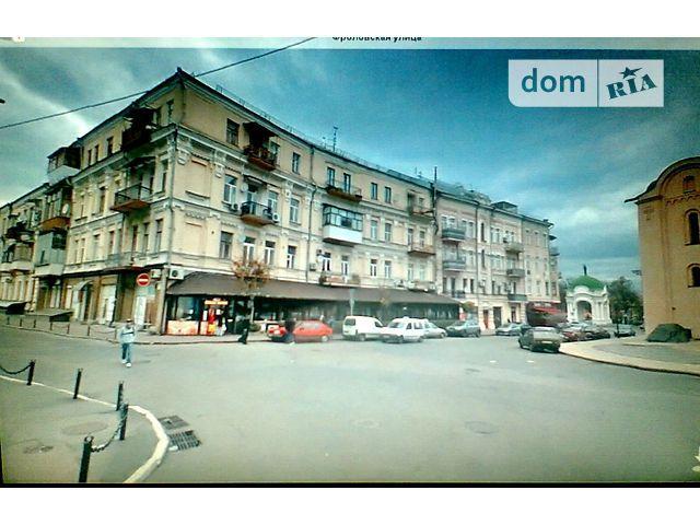 Фото - Продам квартиру Киев, Притисско-Никольская ул.