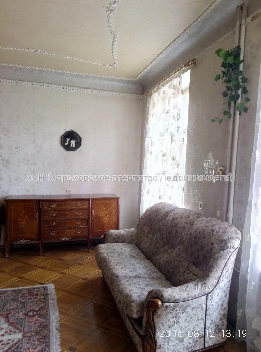 Продам квартиру Харьков, Мироносицкая ул. 5