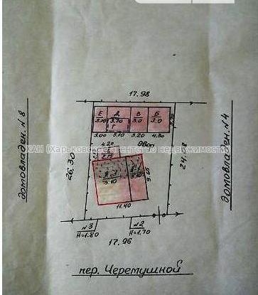 Фото 4 - Продам дом Харьков, Черемушная ул.