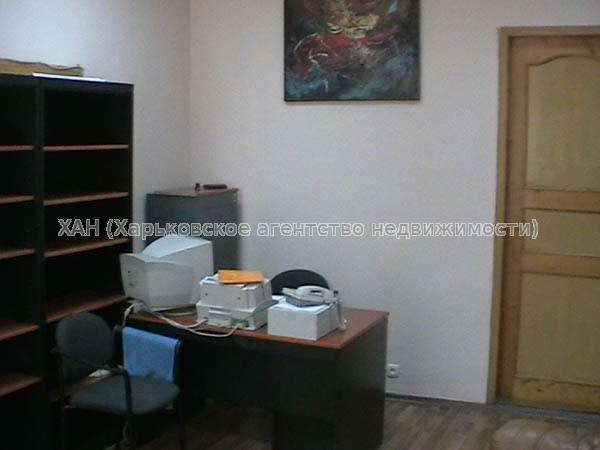Продам офисное помещение Харьков, Сумская ул.