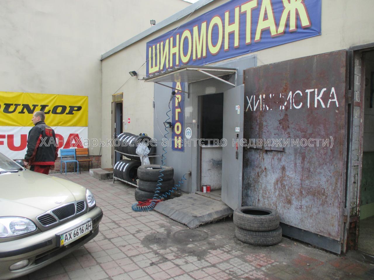 Фото 2 - Продам автосервис Харьков, Ньютона ул.