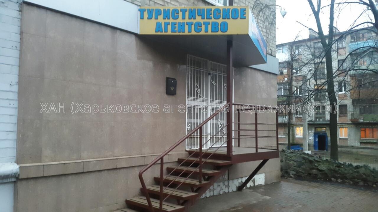 Фото - Продам офис в многоквартирном доме Харьков, 23 Августа ул.