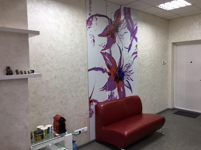 Сдам офис в офисном центре Харьков, Чернышевская ул.