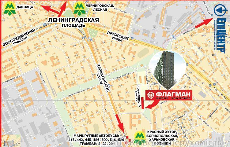Фото 5 - Продам квартиру Киев, Лобачевского пер.