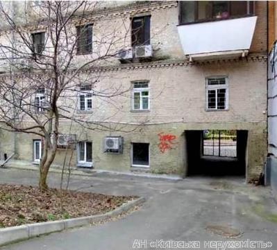 Фото 2 - Продам квартиру Киев, Воздвиженская ул.