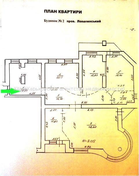 Продам квартиру Харьков, Лопатинский пер. 4