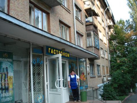 Фото 2 - Продам квартиру Киев, Стельмаха Михаила ул.