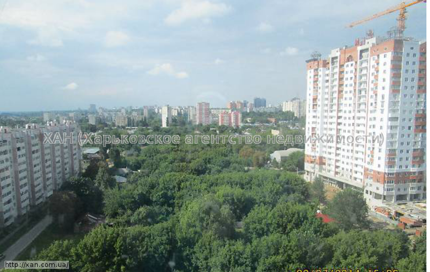 Фото 2 - Продам квартиру Харьков, Залесская ул.