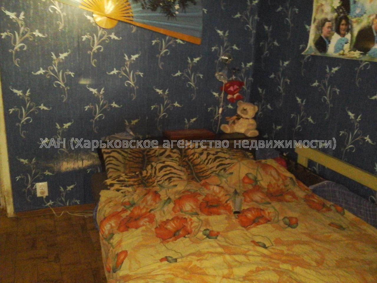 Продам квартиру Харьков, Мира пер. 4