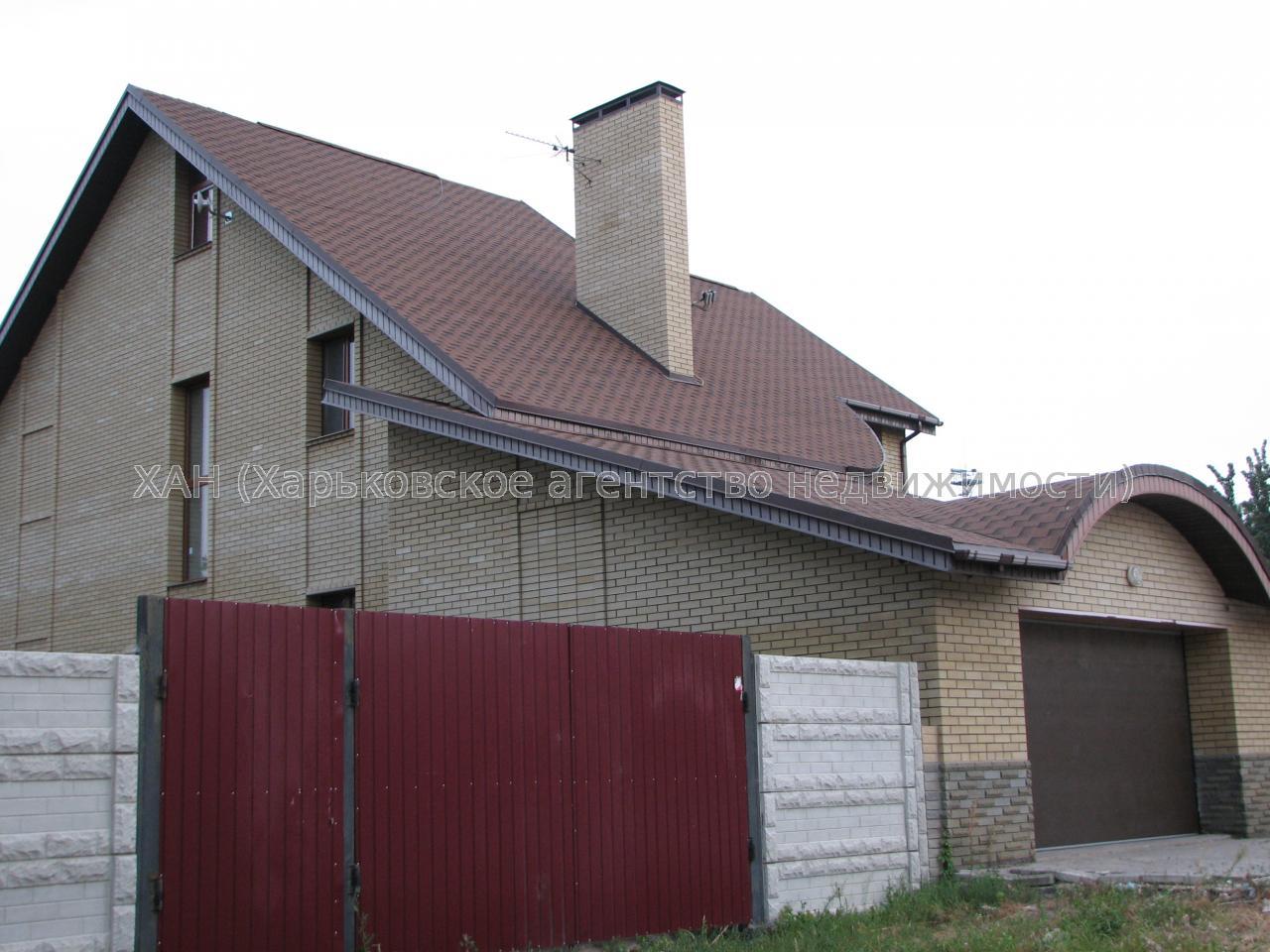 Продам дом Харьков